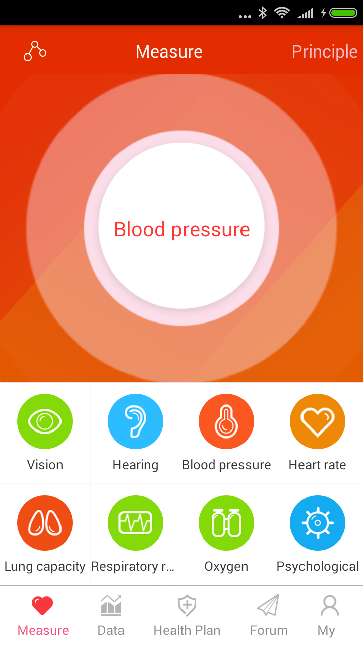 Click to view iCare Blood Pressure Monitor 2.7.4 screenshot