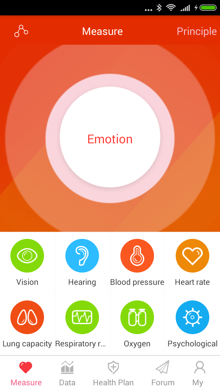 Click to view iCare Emotion Test 2.7.4 screenshot