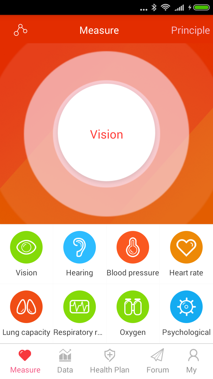 Click to view iCare Eye Test 2.7.4 screenshot