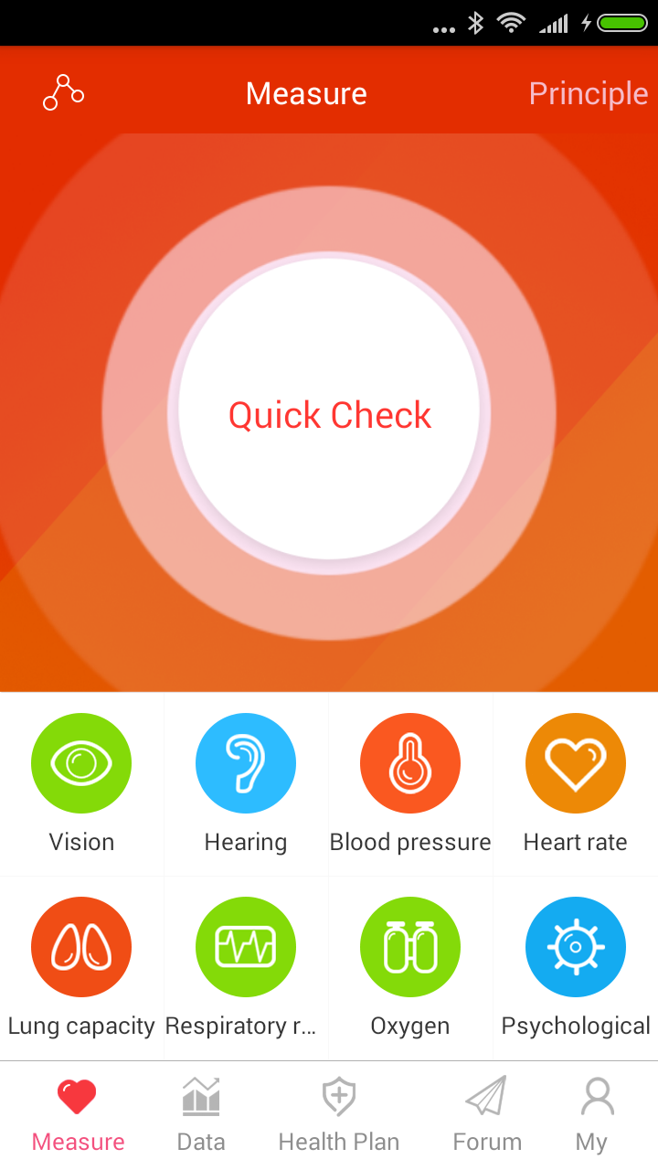 Click to view iCare Health Monitor 2.7.4 screenshot