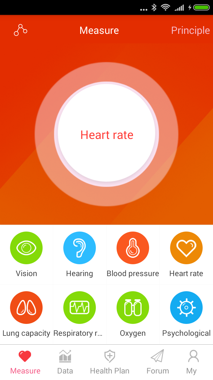 Click to view iCare Heart Rate Monitor 2.7.4 screenshot