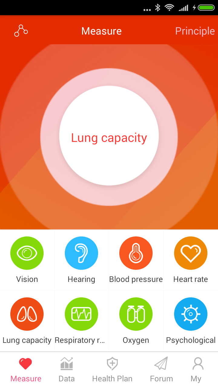 Click to view iCare Lung Capacity 2.7.4 screenshot