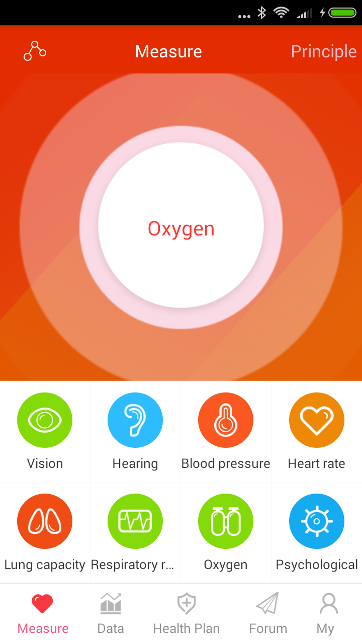 Click to view iCare Oxygen Monitor 2.7.4 screenshot