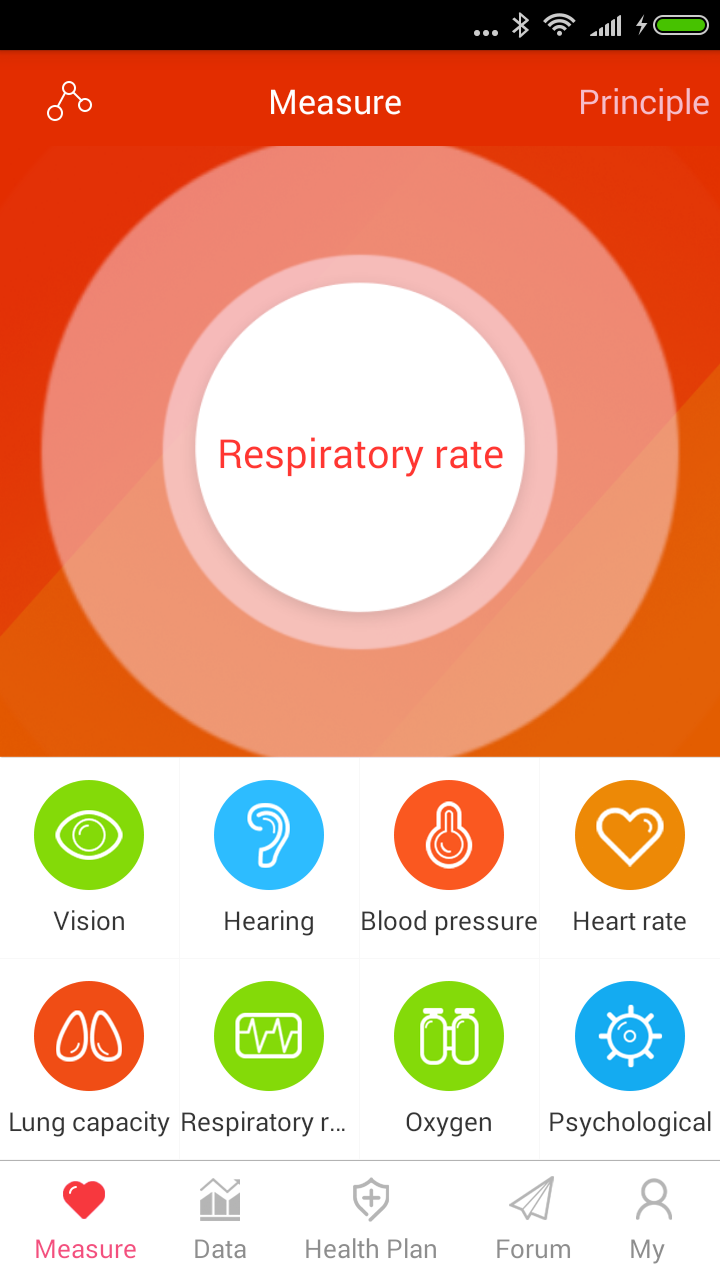 Click to view iCare Respiratory Rate 2.7.4 screenshot